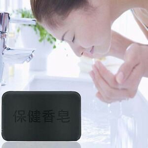 Black-Bamboo-Charcoal-Soap-Face-Body-Clear-Anti-Bacterial-Tourmaline-Health-Soap