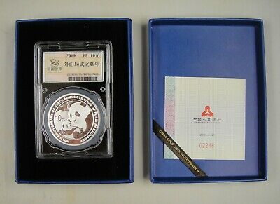 NGC MS70 2019 China 40th Anni of State of Foreign Exchange Panda 30g Silver Coin