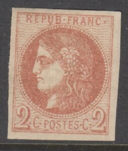 France-1871-2c-Red-Brown-stamp-M-M-SG-152