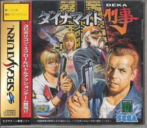 USED-Sega-saturn-dynamite-criminal-91224-JAPAN-IMPORT
