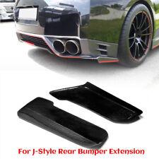 Carbon Fiber Canard M style Fit For 08-10 Nissan Skyline GTR R35 Front Bumper