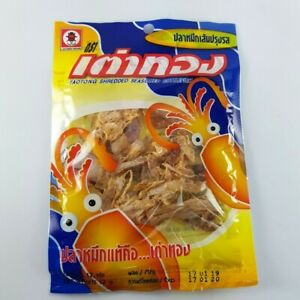 Seasoned-Cuttlefish-Squid-Delicious-Shredded-Dried-Seafood-Snack-Flavor-Camping