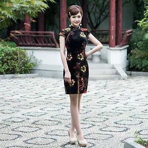 Short Sleeve  Summer Chinese Cheongsam Cheong-Sam Qipao Dress-Fast Ship from USA