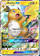 POKEMON-TCGO-ONLINE-GX-CARDS-DIGITAL-CARDS-NOT-REAL-CARTE-NON-VERE-LEGGI 縮圖 51