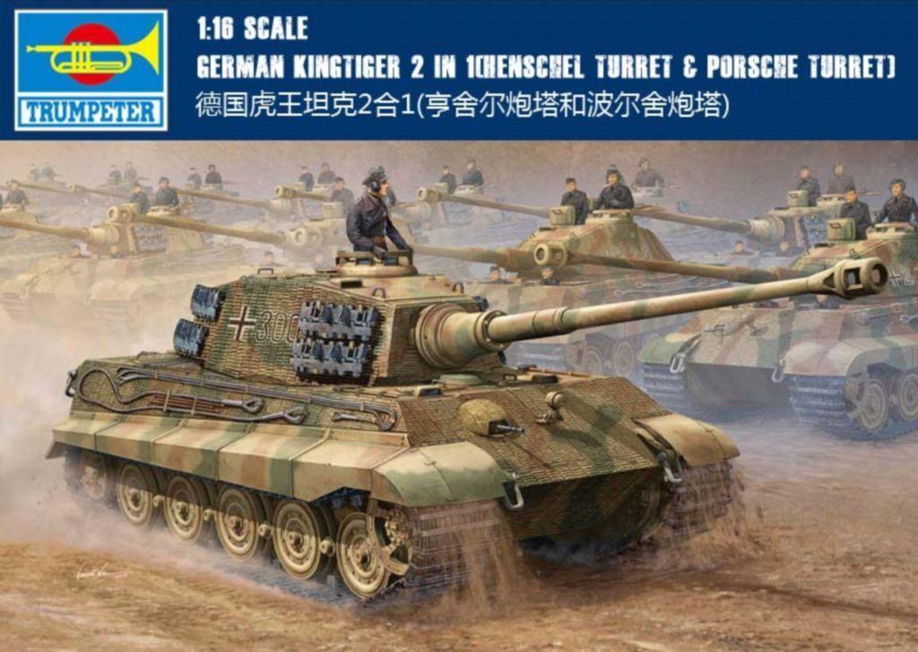00910 Trumpeter 1 16 German King Tiger Henschel Turret Tank Model Vehicle