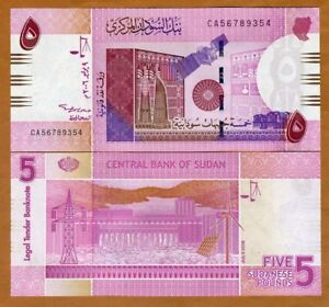 Good Sudan 5 Pounds 2015 P-72 X10 Unc Notes */* Other African Paper Money