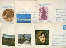 Romania 1975, 6 Unused Stationery Pre-Paid Envelopes Covers #C21419