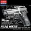 ACADEMY-P226-MK25-Airsoft-Pistol-BB-Toy-Gun-Replica-Full-Size-Non-Metal-Hand-Gun miniature 5
