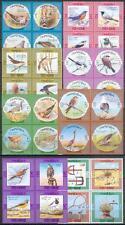 Kuwait 1973 ** Mi.578/609 Vögel Birds Oisseaux