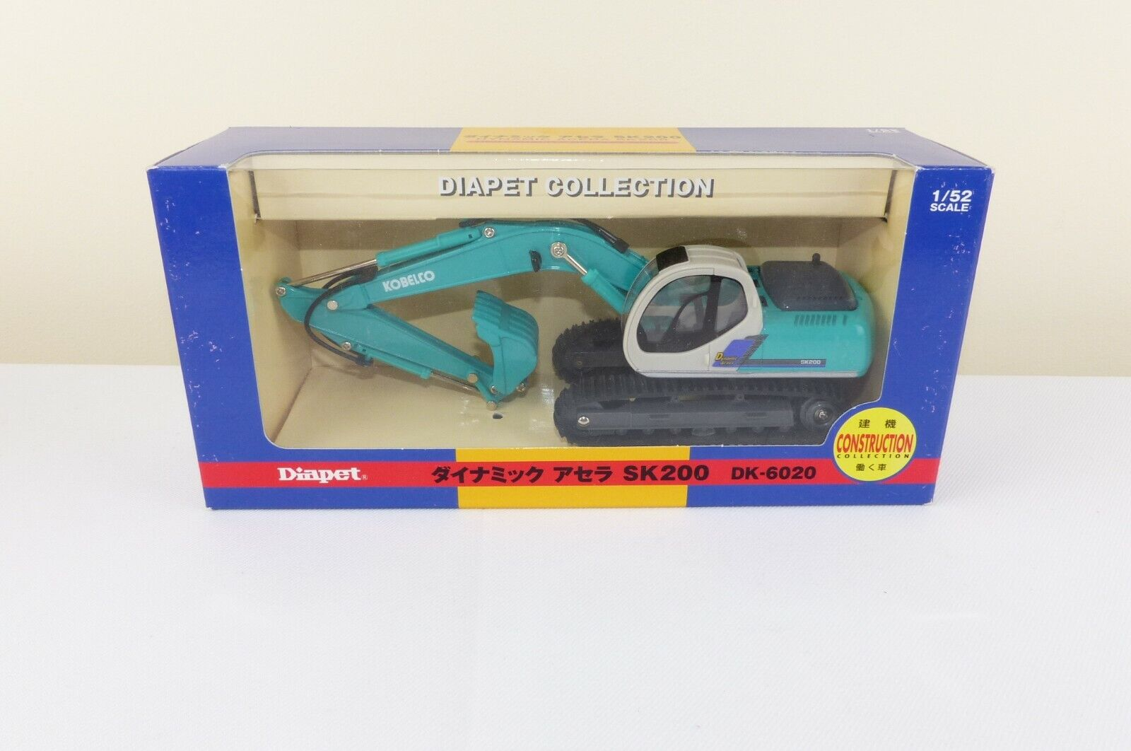 Diapet 1.52 scale model of the Kobelco SK 200 excavator VNMB