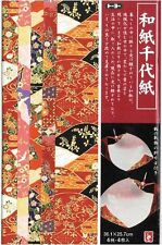 4 Sheets Large Japanese Origami Washi Paper S-3605