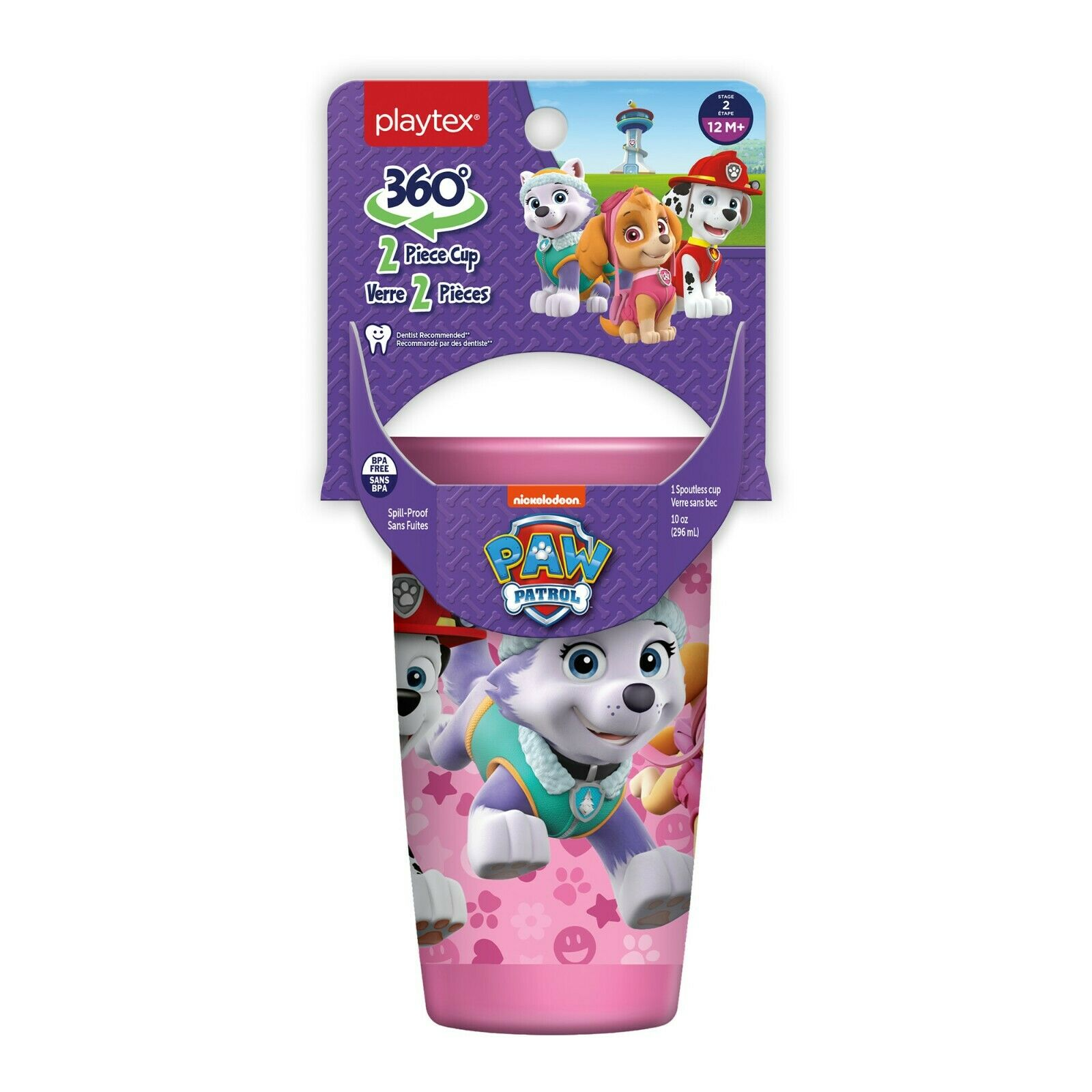 10 Oz Leak-Proof 2Count Break-Proof Spoutless Cup for Girls Playtex Sipsters Stage 2 360 Degree Spill-Proof