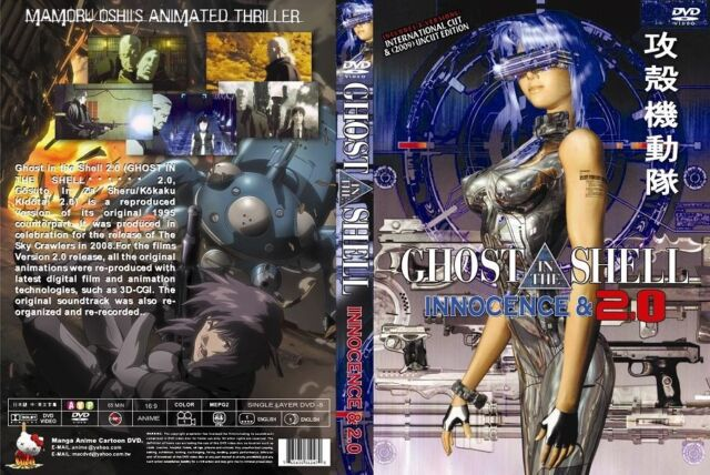 Ghost In The Shell 2 0 Japanese Animation Hong Kong Action Movie Dvd For Sale Online Ebay