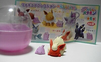 Pokémon Center new product Gashapon Ditto transformed as a Flareon mini figure!