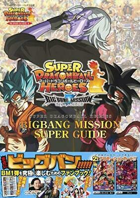 Super Dragon Ball Heroes 4 Pocket Binder Big Bang Mission JAPAN