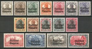 DR-Bayern-Germany-Reich-Rare-WW1-Stamp-1919-Bayern-Germany-Overprint-Classic-Set