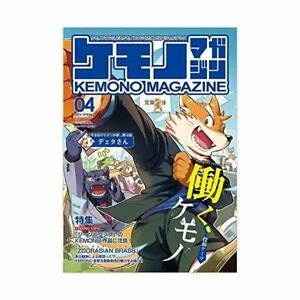 KEMONO-MAGAZINE-Vol-4-WORKING-kemono-Cyber-Connect-2