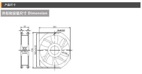 AC Axial Fan Copper Coil 145FZY Industrial Welder Cooling Fan 110V 220V 380V