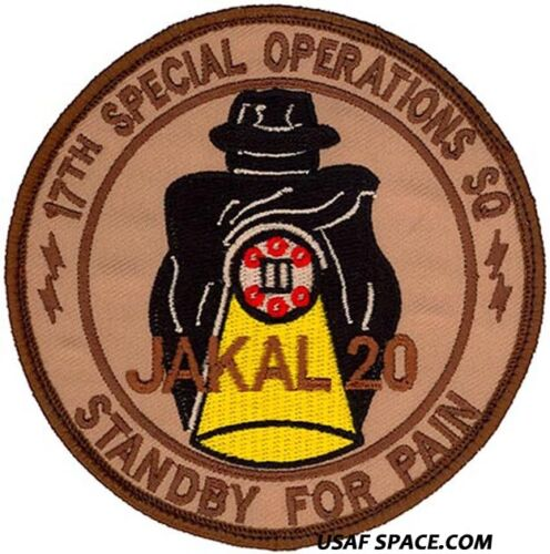 USAF 17th SPECIAL OPERATIONS SQUADRON DESERT ORIGINAL PATCH JAKAL 20
