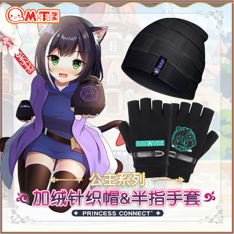 Princess Connect! Re:Dive Cosplay winter Thicken Warm Gloves Knitted Hats