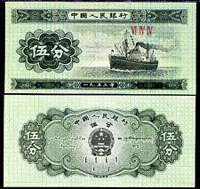 CHINA 5 FEN 1953 P 862 UNC
