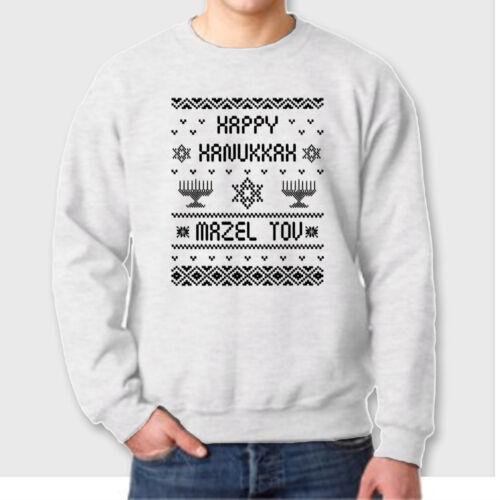 Happy Hanukkah Mazel Tov T-shirt Funny Jewish Ugly Sweater Crew Sweatshirt
