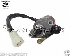 Starter motor for yamaha bws100 bws 100 bwiz bewiz b wiz for Yamaha bws 100 for sale