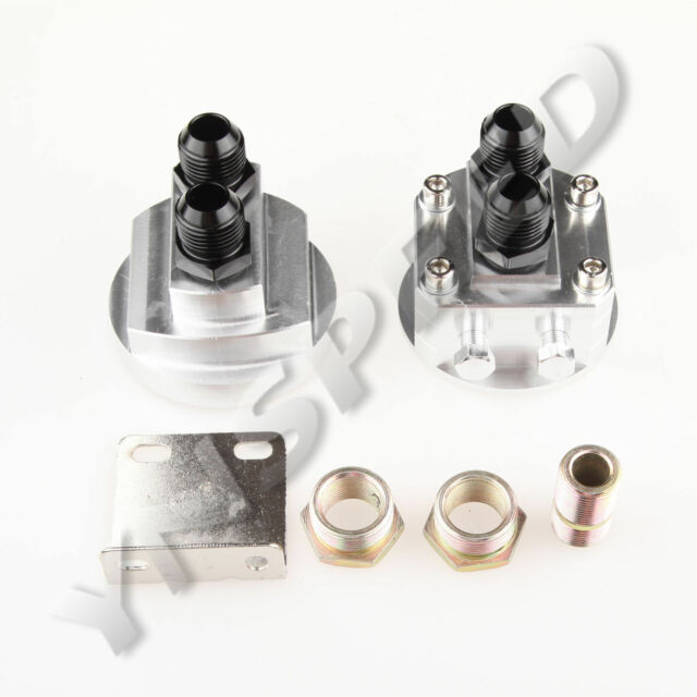 Oil Filter Relocation Male Fitting Adapter Kit 3/4X16 / 20X1.5 Aluminum Silver