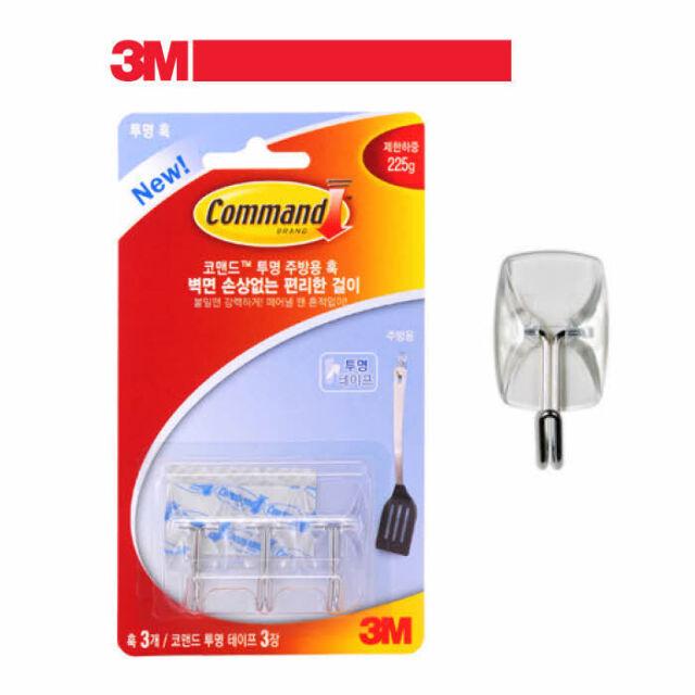 3M Command™ Utensil Hooks Hanger Kitchen supplies 3PCS/SET #17067CLR
