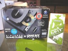 GAME CUBE - ENJOY PLUS PACK - BOXED