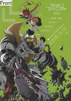 Digimon Adventure Last Evolution Kizuna Promotional Poster TypeA