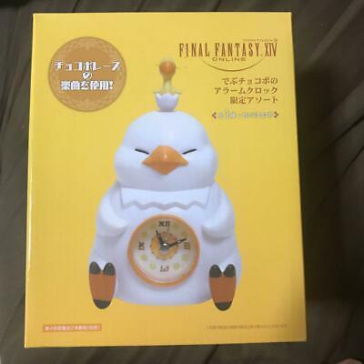 Taito Final Fantasy XIV FF14 Fat Chocobo Alarm Clock