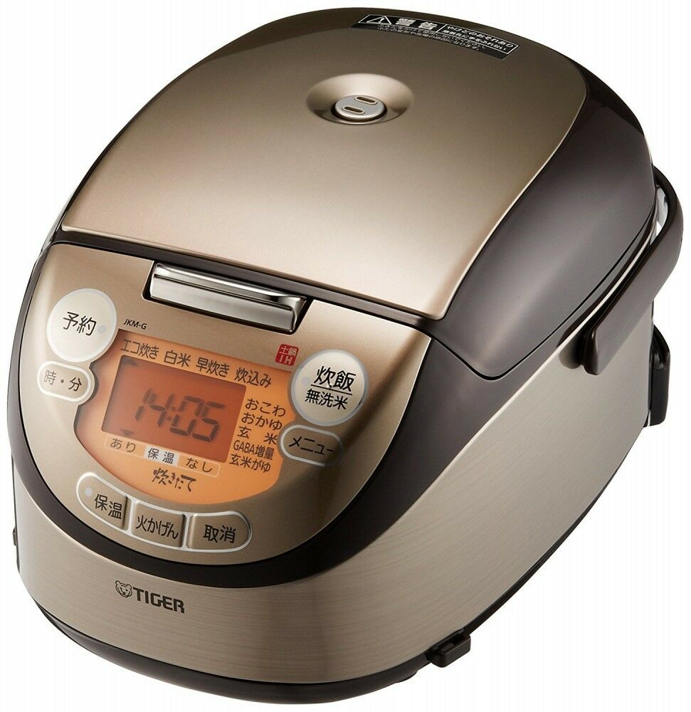 TIGER JKM-G550-T IH Jar Mini Cuiseur à Riz 3 Go Marron AC100V
