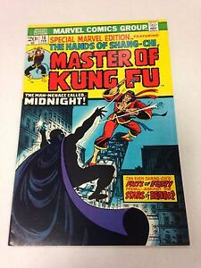 Special-Marvel-Edition-16-The-Hands-Of-Shang-Chi-Master-Of-Kung-Fu-2nd-app
