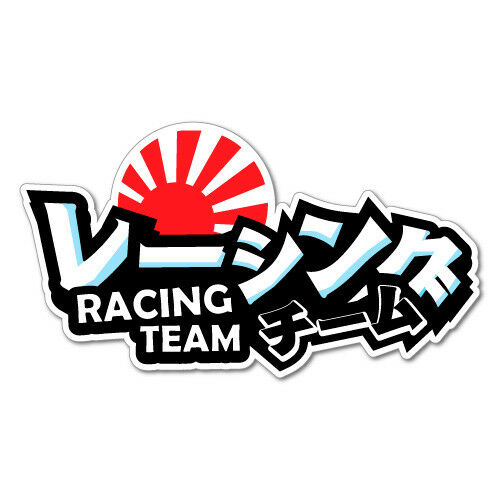 RACING TEAM SUN JDM Sticker Decal Drift Jap Car #0295K For