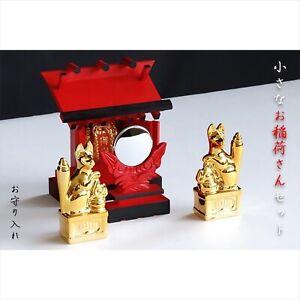 Giappone-Mini-in-Legno-Inari-Kamidana-per-la-Casa-Altare-Famiglia-Dio-Omamori