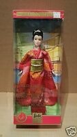Mattel Barbie Dolls Of The World Princess Of Japan Toys