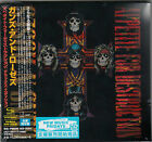 2018 Japan 2 SHM CD Guns N' Roses Appetite for Destruction Remaster Deluxe