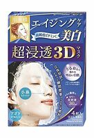 Kracie Hadabisei Super Moisturizing 3d Facial Mask Brightening ... Free Shipping