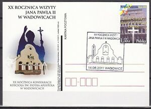 POLAND-2011-Postmark-Visit-Pope-John-Paul-II-in-Wadowice-XX-Anniversary