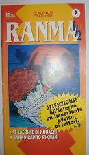 INSERTO - HOBBY & WORK/ RANMA 1/2 - VOLUME 7 - ANIME