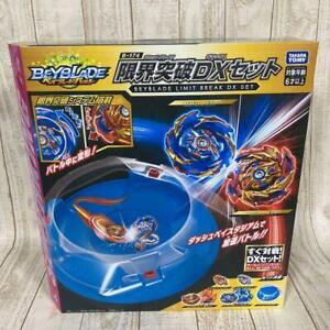 Beyblade Burst Superking Limit Break DX set B174 TAKARA TOMY Fedex DHL