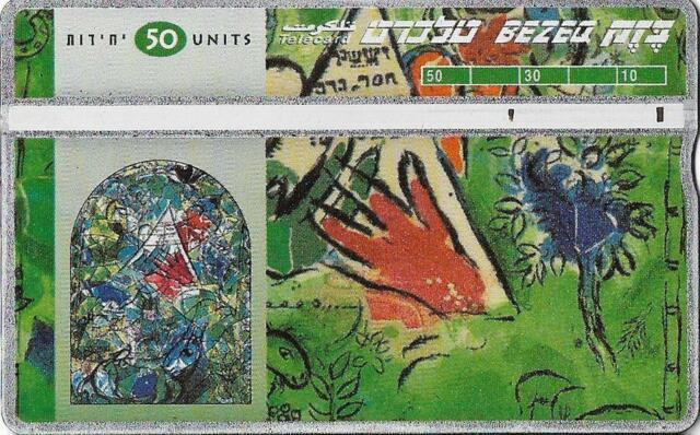 ISRAEL BEZEQ BEZEK PHONE CARD TELECARD 50 UNITS CHAGALL WINDOWS ISSACHAR