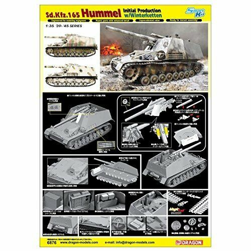 Dragon World War II German army Sd.Kfz.165 Hummel Winterthur Kette DR6876 Kit