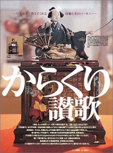 03 Pinhole camera Gakken Mook 2003 F//S From Japan Otona no kagaku magazine Vol