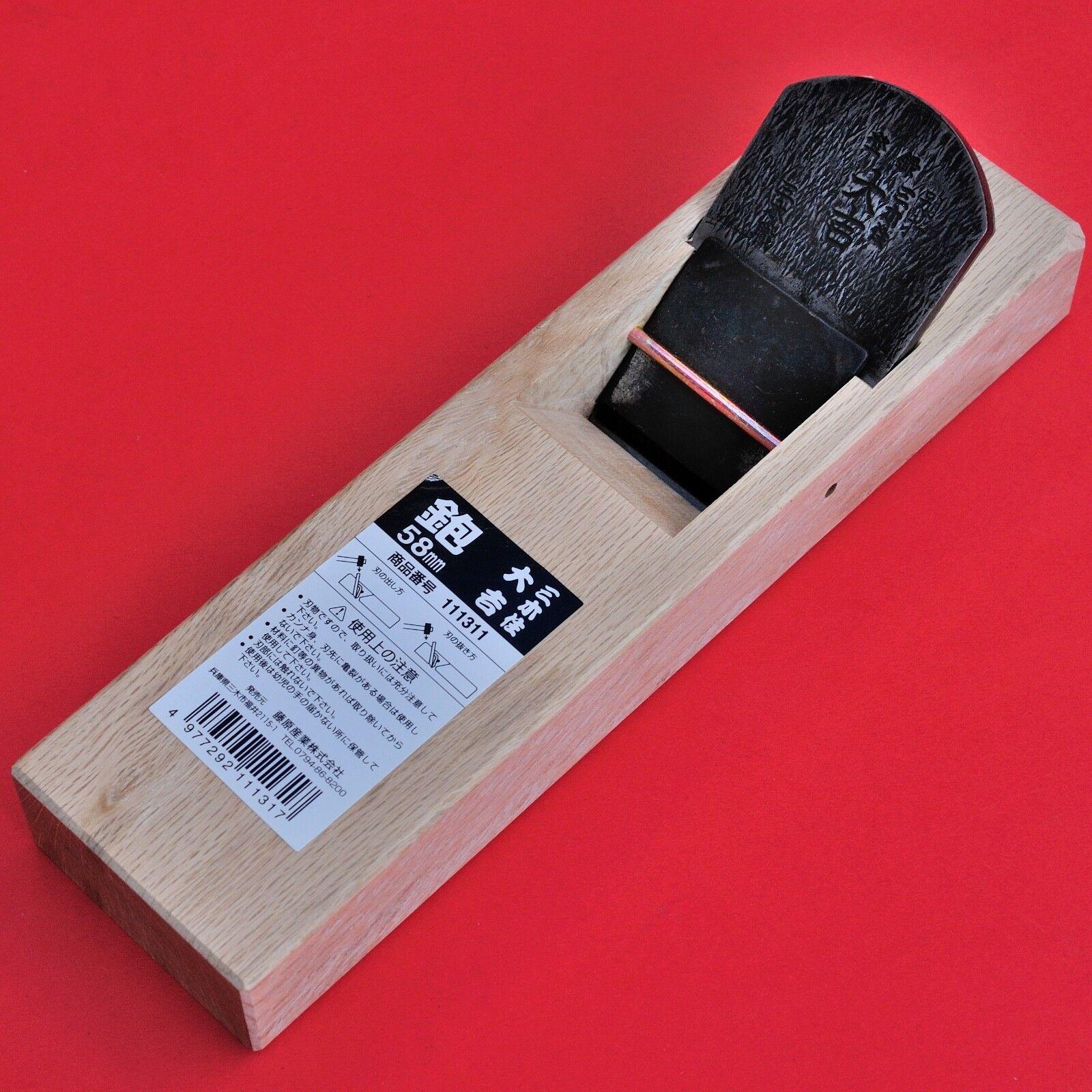 Rabot à bois Kanna Japonais chêne lame acier carbone menuiserie Japon 58mm