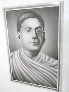 DESH-BANDHU-CHITTARANJAN-Poster-unique-nice-INDIA-famous-personality-16-034-11-034