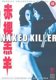 1 of 1 - NAKED KILLER - 2009 COLLECTORS EDITION DVD - FAST POST UK SELLER