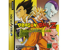 ## SEGA SATURN - Dragon Ball Z Idainaru Densetsunormal (JAP / JP Import) - TOP #