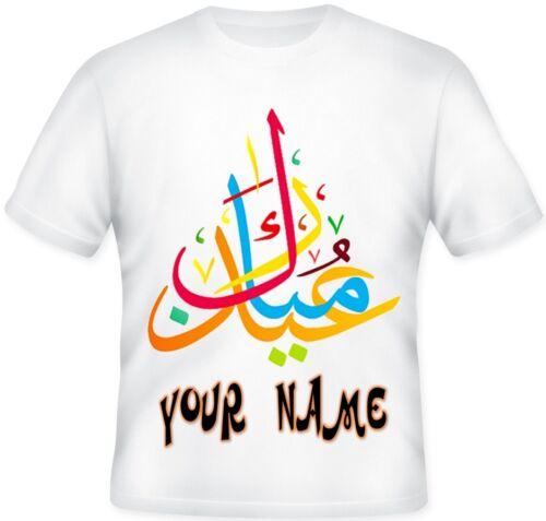 GIRLS BOYS Muslim Kids Personalised Eid Festival Celebration T shirt Great Gift